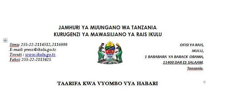 Matusi tanzania profile page